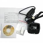 Thiết bị kiểm kê kho tự động Cipherlab CPT-8000L 4MB
