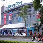 Lắp đặt hệ thống thiết bị bán hàng tại siêu thị Hương Giang, TP Vinh,lap dat he thong thiet bi ban hang tai sieu thi huong giang tp vinh