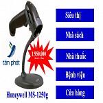 Tại sao nên chọn máy đọc mã vạch Honeywell MS-1250g,tai sao nen chon may doc ma vach honeywell ms1250g