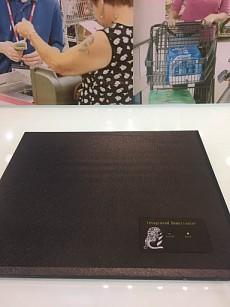 Bộ khử từ tem mềm siêu thị, Bàn khử từ tem mềm