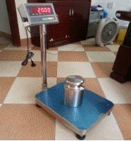 Cân bàn thủy sản từ 200kg đến 300kg