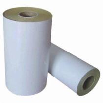 Cung cấp các loại giấy, mực in mã vạch cho khu công nghiệp, sản xuất