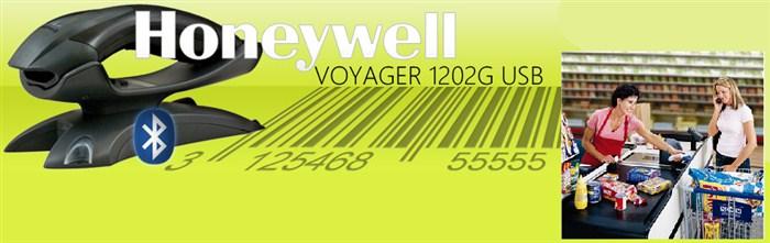 Tại sao nên mua máy quét mã vạch Honeywell Voyager 1202g