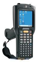 Thiết bị kiểm kho Motorola MC3190G