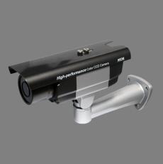 Camera quan sát KCE - NBTI 1150D