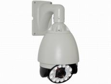 camera quan sát  Vantech VP4201