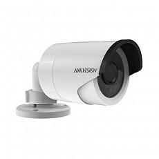 Camera giám sát Hikvision DS-2CE16C2T-IR