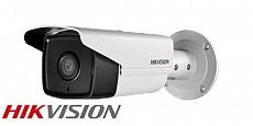 Camera giám sát Hồng ngoại Hikvision DS-2CE16D1T-IT5