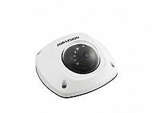 Camera quan sát Hikvision DS-2CD2532F-ISW