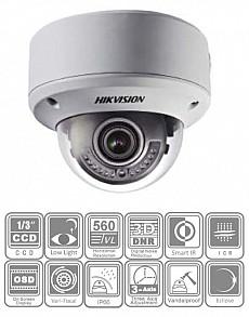 Camera giám sát HIK DS-2CC5173P(N)-VP(IR)(H)