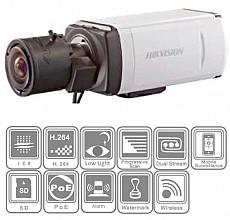 Camera giám sát HIK DS-2CD833F-E(W)