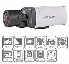 Camera giám sát HIK DS-2CD853F-E(W)