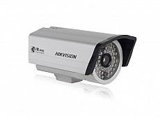 Camera giám sát HIK DS-2CC11A2P(N)-IR1(IR3)