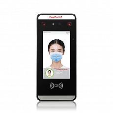 Máy chấm công Zkteco FacePro1-P (vân tay, khuôn mặt, thẻ từ)
